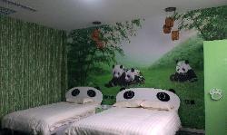 Oushang Theme Hotel