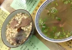 ZhengZong XiAn Niu Mutton PaoMo