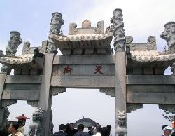 Tianjie Street
