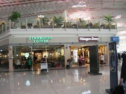 星巴克(首都国际机场八店)