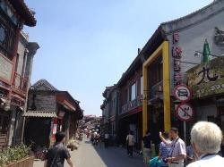 Wudaoying Hutong