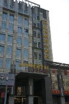시티 스타 호텔