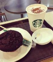 Starbucks (BaiNaoHui)