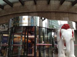 Friendship Shopping Center (Renmin road)