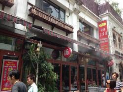 Qing Qing Qing Mei Shi