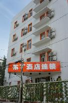 Pod Inn Beijing Wangfujin