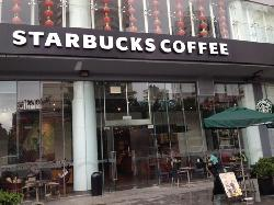 Starbucks (ZhongShan JiaRi Plaza)