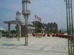 Linxia Dongjiao Park