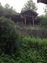 Xiaoqikong Fengqing Hotel