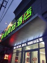 Yueju Boutique Hotel