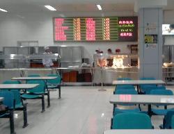 Wu Ke Restaurant