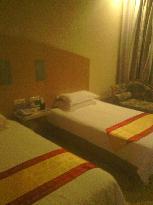 Yundu Hotel