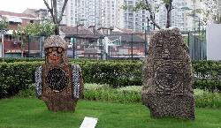 Qingdao Children's Park
