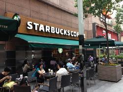 Starbucks (YaoJiang Plaza)