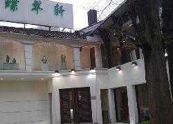 Die Cui Xuan (XinHua)