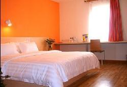 7 Days Inn (Fuzhou Dongjiekou)
