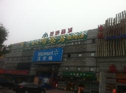Tao Ran Ju
