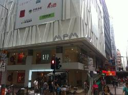 GAP Hongkong Square Shop