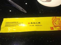 Chongqing Wu Ming Hotpot (ChengDu Jiu Yan Qiao)