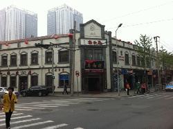 Chun He Lou (Zhongshan Road)