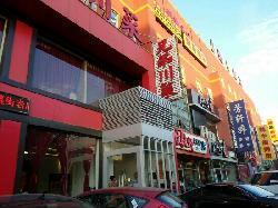 XiongDi ChuanCai (Hui LongGuan)