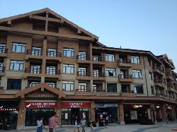Changbaishan Holiday Hotel
