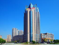Yongchang International Hotel
