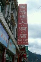 Xueyulou Hotel