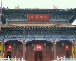 Miu Fat Monastery
