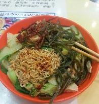 Wanxiuyuan Restaurant