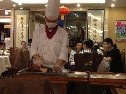 Quanjude Roast Duck (ShuangJing)