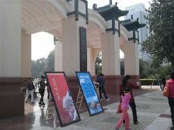 Tianjin Binhe Park