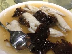 Nan Ling Restaurant