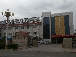 Gaotai Hotel