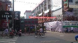 Jia Jiang Hotel