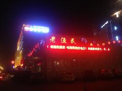 Lao YuMin