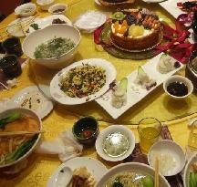 Tian He Sheng (Yuetan)