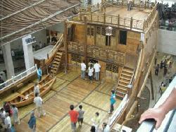 China Maritime Museum