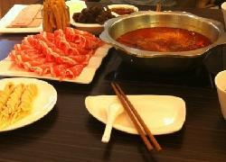 WenCheng Fang Hotpot DaRen (HePing Plaza)