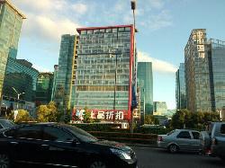 Shangpin Discount(Zhongguancun)