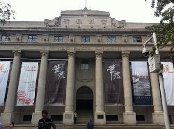 WuhanArt Museum