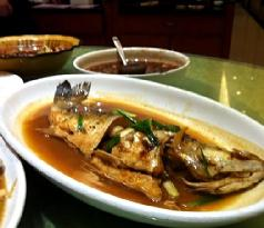 Lao NingHai DaYu Guan