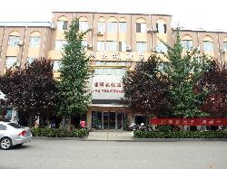 Fuyuan Express Hotel
