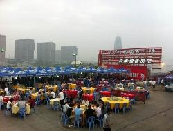 WangYang Guo Ju Seafood (HuanCheng North Road)