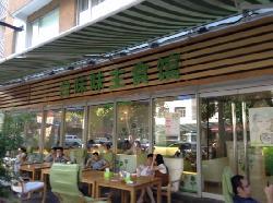 Tai Wei Wei ZhuShi Guan (DaXue Road)