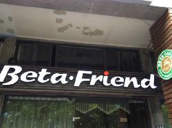 BeiTa Coffee (HangZhou)