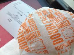 McDonald's (PingLeYuan)