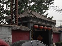 潇湘甲鱼村(北苑店)