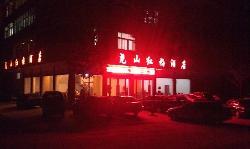 Yaoshan Hongmei Hotel