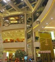 CaiYao GuShi Flagship Store (BeiJing East Road)